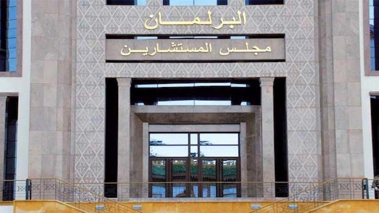 مستشارو العدالة والتنمية يرفضون الاستقالة ويشكلون مجموعة