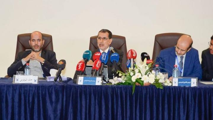 البيجيدي يقرر مشاركة أعضاء المجلس الوطني في المؤتمر الاستثنائي