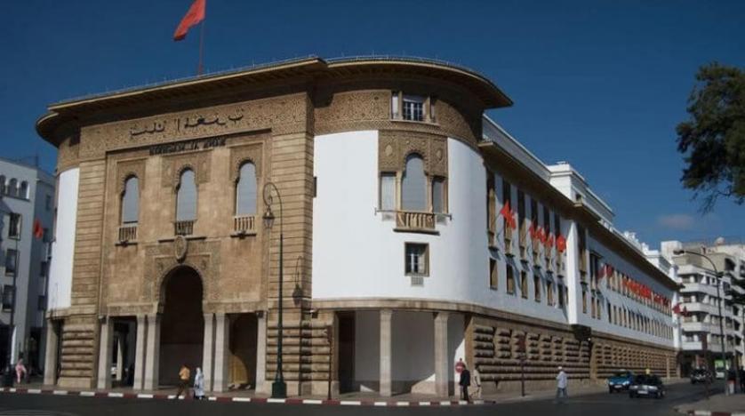 بنك المغرب: من المتوقع أن يسجل الاقتصاد الوطني نموا بنسبة 6.2 في المائة سنة 2021