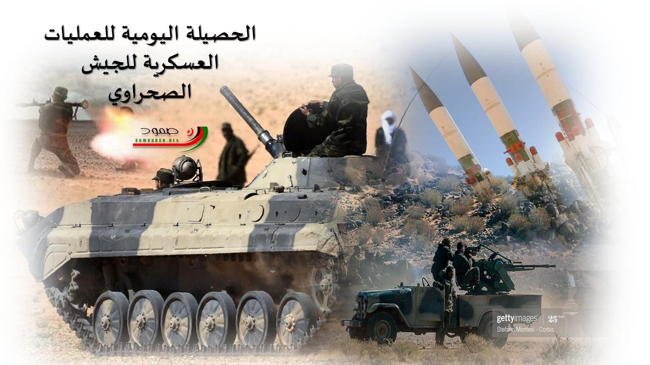 قصف مركز استهدف مساء امس وصباح اليوم, تخندقات الجيش المغربي خلف حزام العار, وخلف دمارا وخسائر معتبرة. البلاغ العسكري رقم 55.