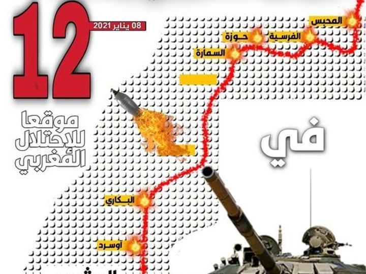 الجيش الصحراوي يواصل قصف مواقع جنود الاحتلال المغربي بجدار الذل والعار
