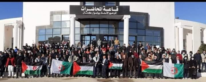 الكناس CNES نقابة أساتذة التعليم العالي تنظم وقفة تضامنية مع الشعب الصحراوي والفلسطيني.
