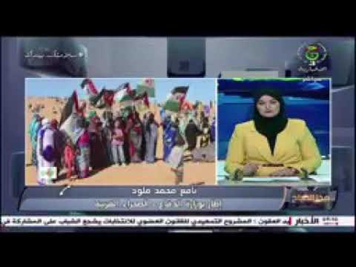 اخر التطورات العسكرية على جبهات القتال بالصحراء الغربية وانتصارات الجيش الصحراوي