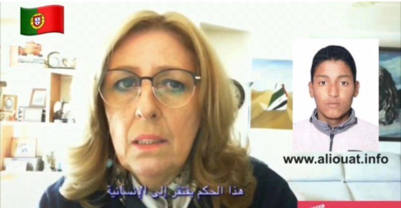 ناشطة برتغالية: على الحكومة البرتغالية و الأحزاب ضمان إطلاق المعتقل الصحراوي احمد عليوات