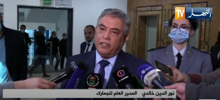 المغرب يستغل استضافته لحدث دولي للترويج لاحتلاله غير الشرعي للصحراء الغربية, والوفد الجزائري ينسحب.