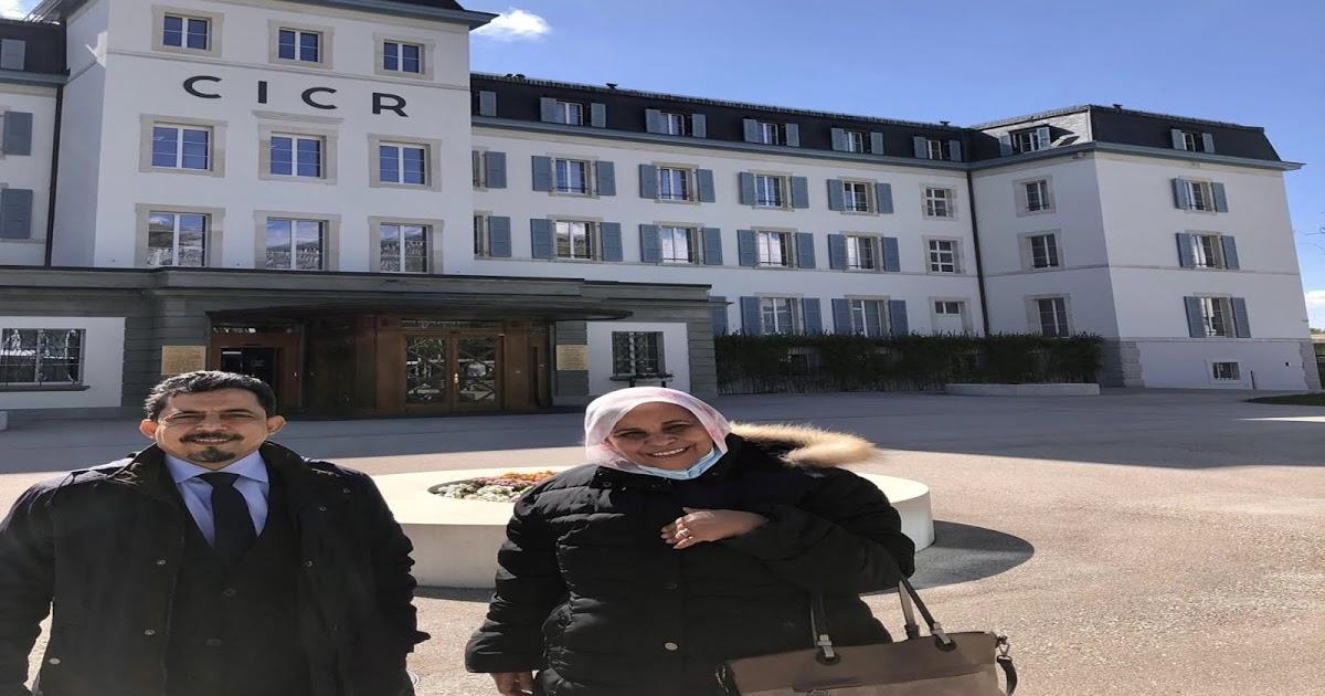 اجتماع موسع بين وفد صحراوي ومسؤولين في الصليب الاحمر الدولي حول الوضع الجديد في الصحراء الغربية