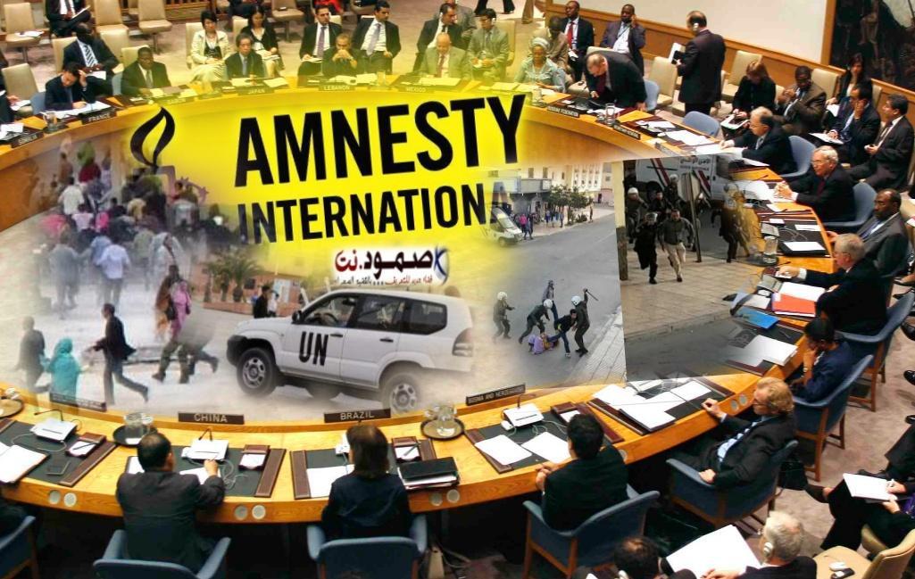 منظمة العفو الدولية, تنتقد عدم توسيع صلاحيات المينورسو لمراقبة حقوق الإنسان في الصحراء الغربية.