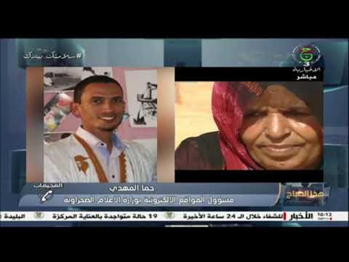 التلفزيون الجزائري يستعرض اخر التطورات في الصحراء الغربية في برنامج هذا الصباح