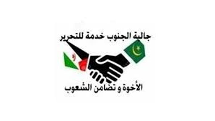 مكتب العمال بالجالية الصحراوية بالجنوب بعبر عن تضامنه مع العمال الصحراويين، خاصة في المناطق المحتلة