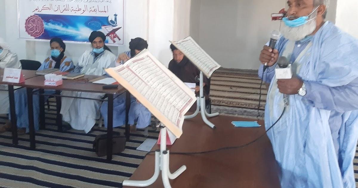 الوزارة المنتدبة للشؤون الدينية تشرف على تنظيم المسابقة الوطنية للقرآن الكريم