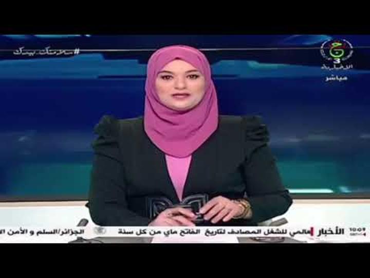 الدبلوماسي الصحراوي حدي الكنتاوي يقدم احاطة عن اخر تطورات القضية الصحراوية على التلفزيون الجزائري