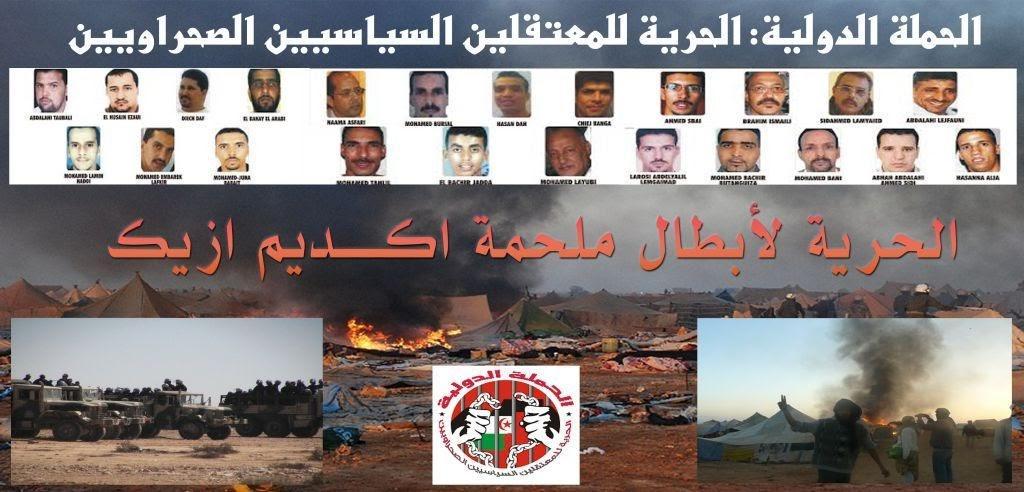 الاحتلال المغربي يواصل هجمته الشرسة ضد الأسرى الصحراويين