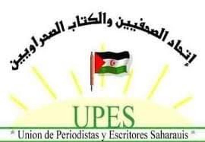 بيان إتحاد الصحفيين والكتاب الصحراويين بمناسبة اليوم العالمي لحرية الصحافة