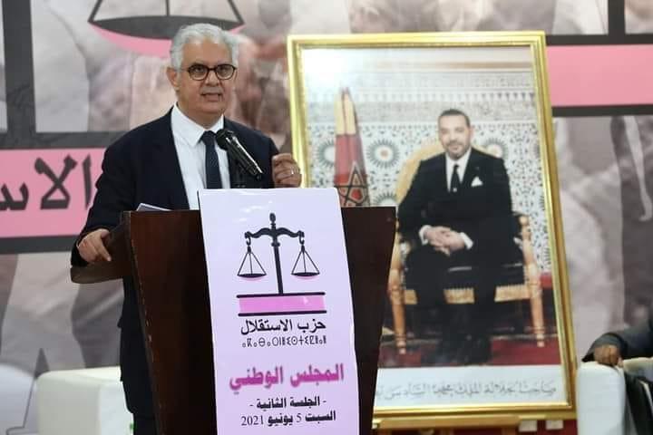 دعوة حزب الاستقلال المغربي للتوسع على حساب الجيران تتجدد, هل هي حملة انتخابية, ام عقيدة سياسية؟