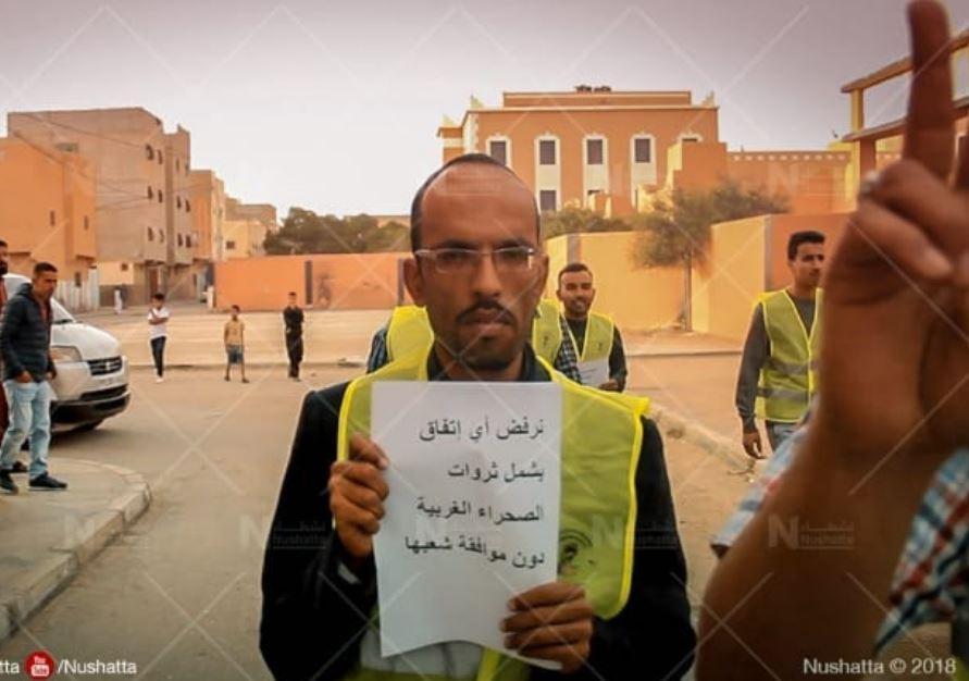 سلطات الاحتلال المغربي تحيل الناشط الصحراوي يحظيه الصابي على السجن بعد إخضاعه للإستنطاق