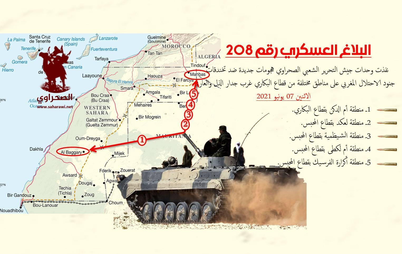 جيش التحرير الشعبي الصحراوي يشن هجومات جديدة ضد جيش الاحتلال المغربي