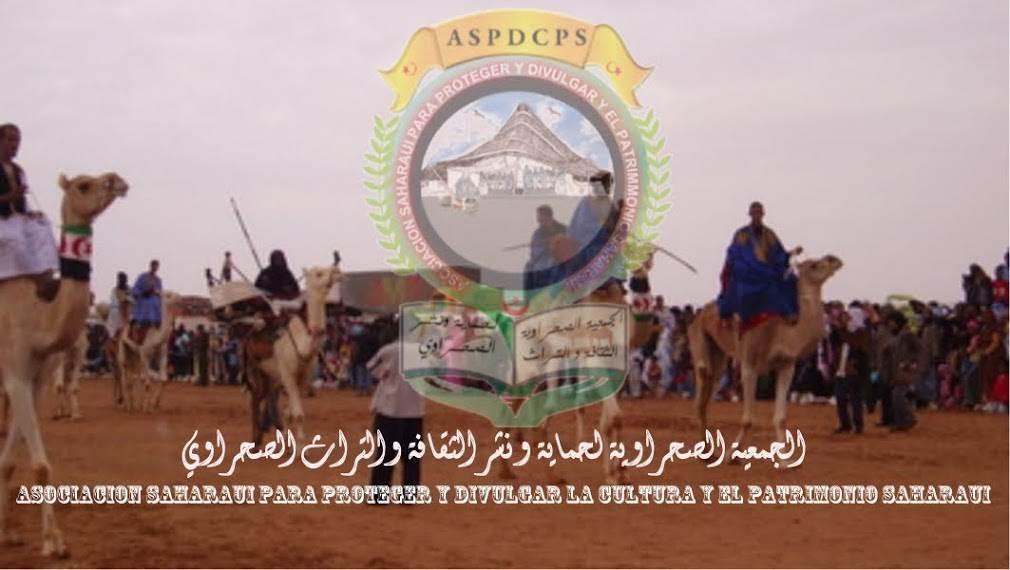 الجمعية الصحراوية لحماية ونشر الثقافة والتراث تدين استمرار الاحتلال المغربي في ارتكاب جرائمه في حق سلطانة خيا وعائلتها