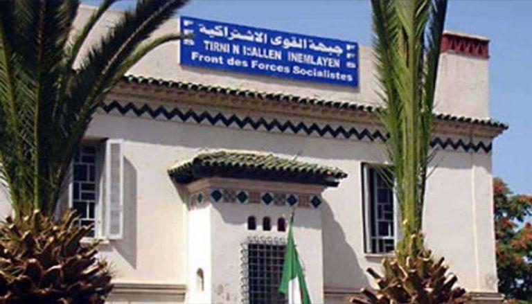 """حزب جبهة القوى الإشتراكية الجزائري, يعتبر ما صدر عن ممثلية المغرب لدى الامم المتحدة, إنحراف خطير ومدان, وسلوك متهور غير محسوب""""."""