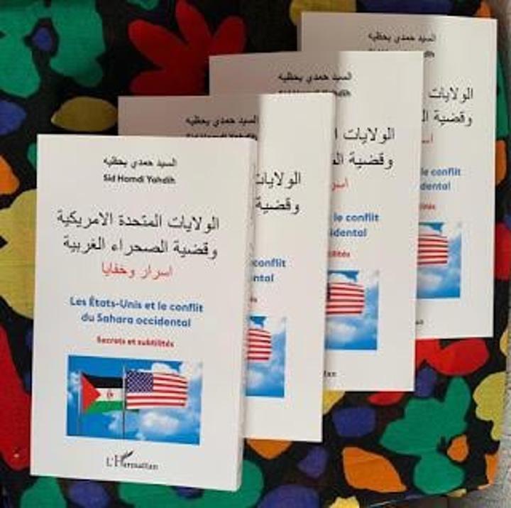 صدور كتاب جديد للكاتب الصحراوي السيد حمدي يحظيه