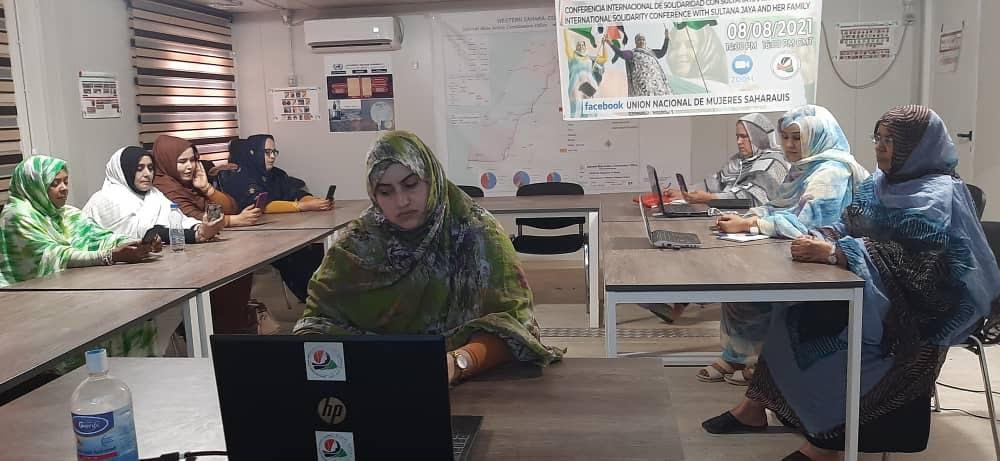 الاتحاد الوطني للمرأة الصحراوية ينظم ندوة دولية للتضامن مع المناضلة سلطانة خيا وعائلتها