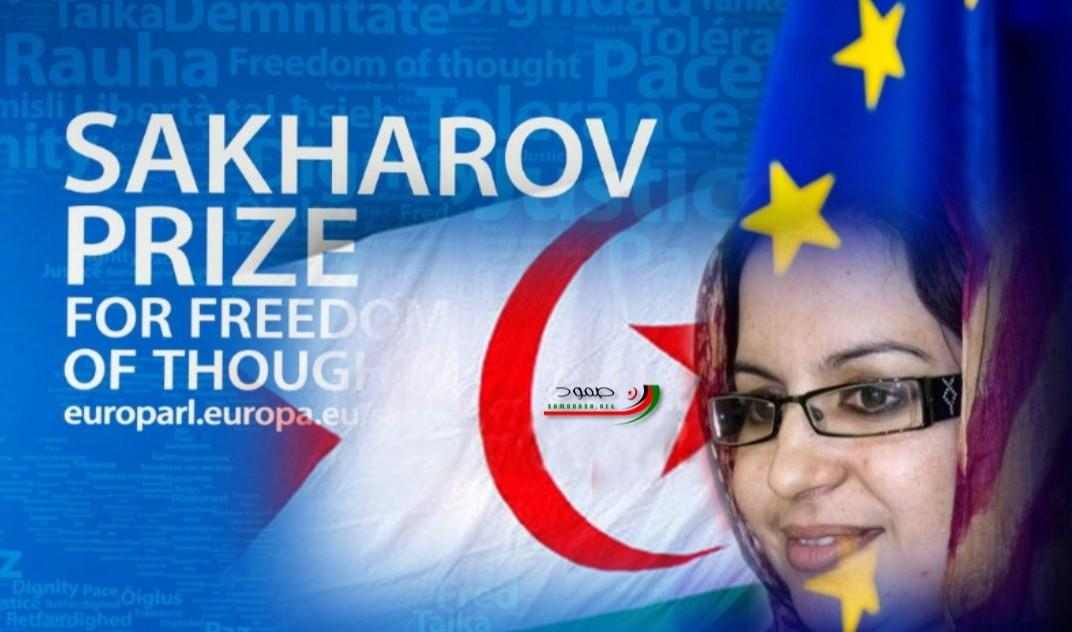 البرلمان الأوروبي : ترشيح المناضلة الصحراوية سلطانة خيا لنيل جائزة ساخاروف