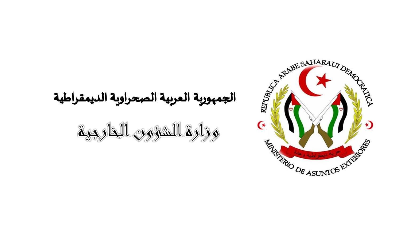 """الخارجية الصحراوية: """"مصداقية الأمم المتحدة على المحك، ومحاولة مصادرة حقوق الشعب الصحراوي مآلها الفشل"""""""