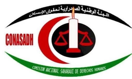 اللجنة الوطنية الصحراوية لحقوق الإنسان تحيي الذكرى المزدوجة للوحدة الوطنية واليوم الوطني للخيمة
