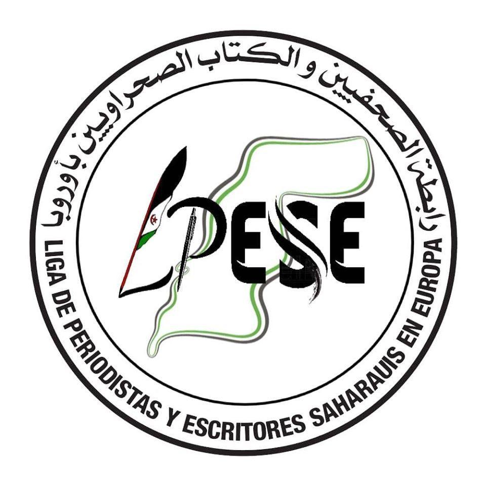 رابطة الصحفيين والكتاب الصحراويين بأوروبا تدين منع مؤسسة الإذاعة والتلفزيون الإسبانية صحفيين تابعين لها من زيارة مخيمات اللاجئين الصحراويين