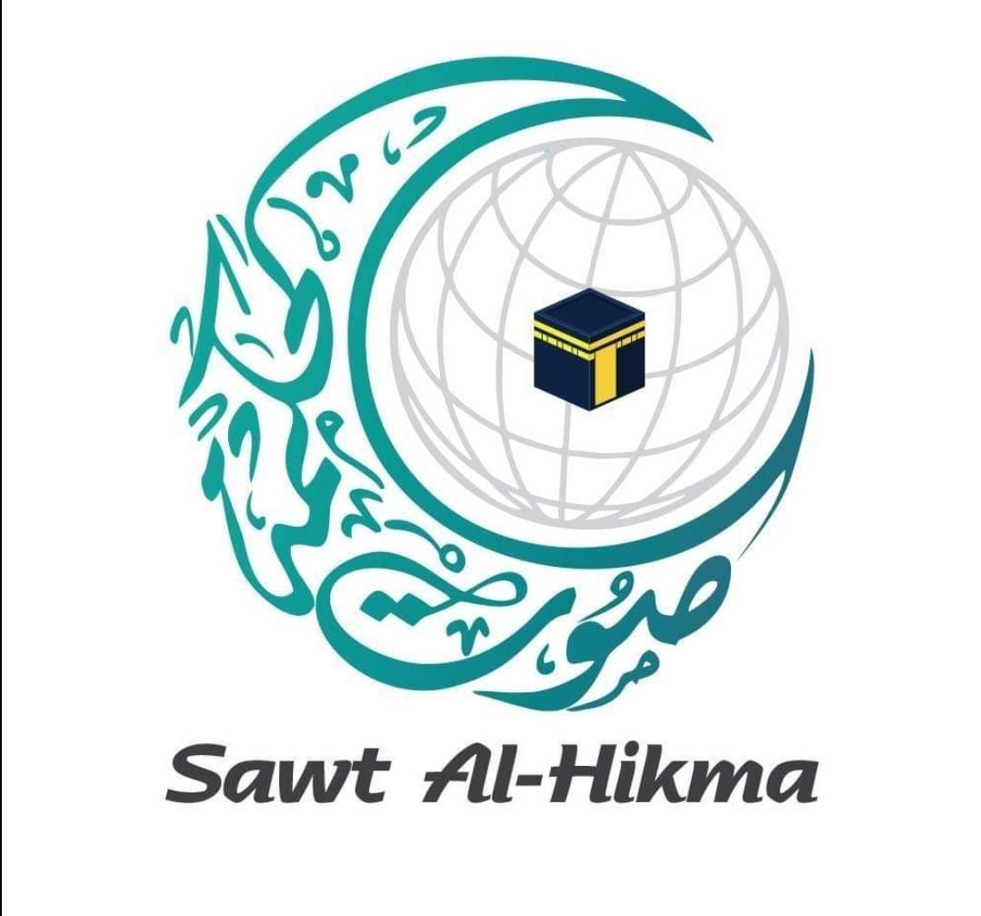 """""""صوت الحكمة"""" التابع ل """"التعاون الإسلامي"""" يدعو المنظمات الدولية لتبني برامج التوعية بخطورة الإسلاموفوبيا"""