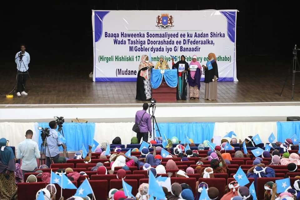 منظمة المرأة بمحافظة بنادر ترحب بالمؤتمر التشاوري حول الانتخابات
