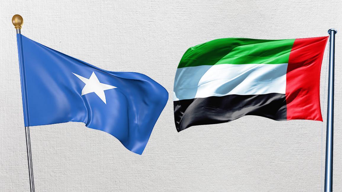 تعاون بين الإمارات والصومال وبنغلادش لمواجهة غسل الأموال