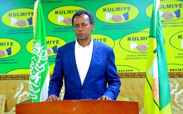 الحزب الحاكم في أرض الصومال يعلق على تشكيل تحالف جديد للمعارضة