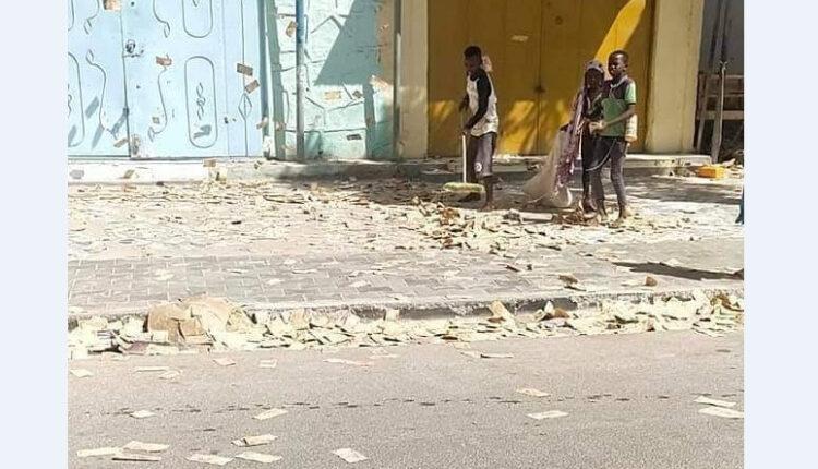 رفض التعامل بعملة الشلن الصومالي في ولاية بونتلاند