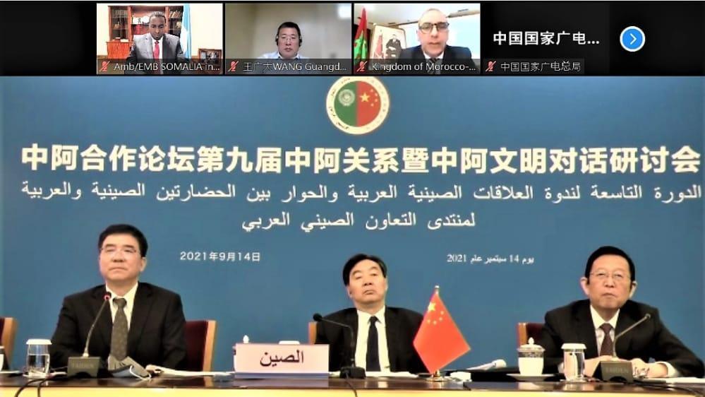 سفير الجمهورية لدى الصين يشارك في الدورة التاسعة لندوة العلاقات الصينية العربية
