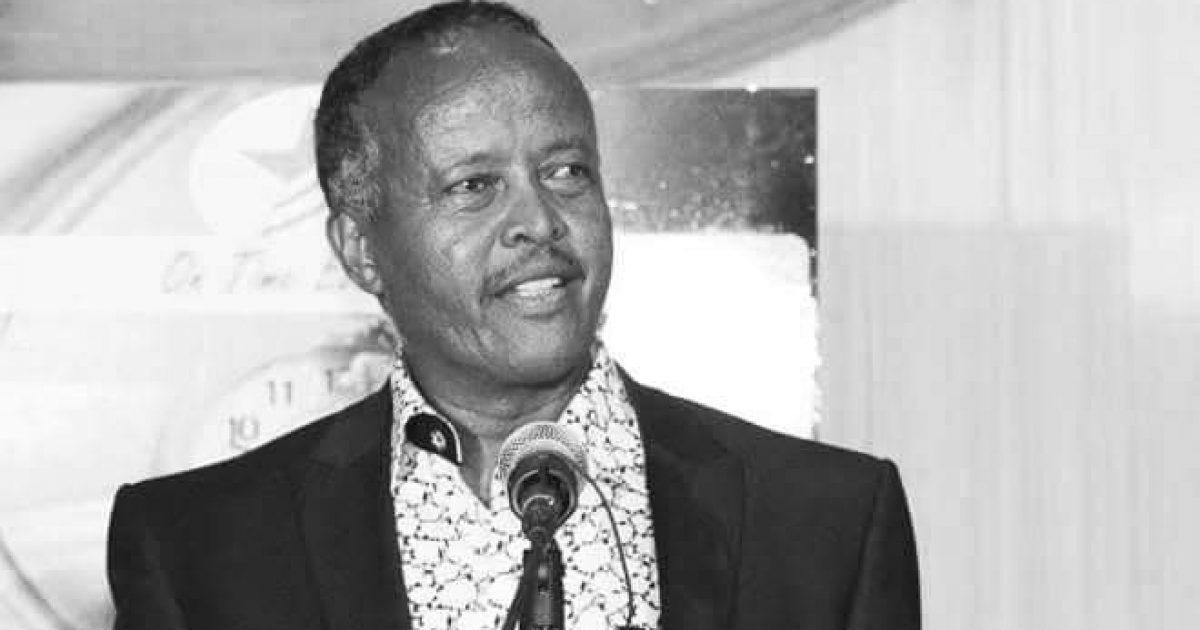 رئيس الجمهورية يعزي في وفاة رئيس الأكاديمية الإقليمية الصومالية (أغا)
