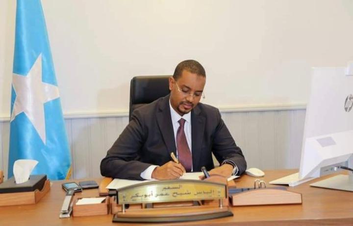 مندوب الصومال بالجامعة العربية يؤكد حرص البلاد لفتح افاق أوسع للتعاون مع الدول العربية ويدعو الأشقاء لدعم الصومال في مواجهة الإرهاب