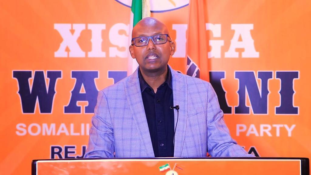 حزب معارض في أرض الصومال يعلن دعمه الصومال في النزاع في الحدود البحرية مع كينيا