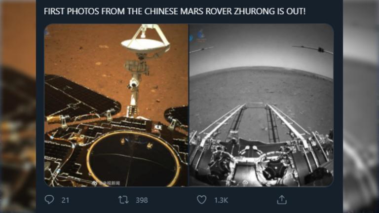 المسبار الصيني يرسل صورا من المريخ
