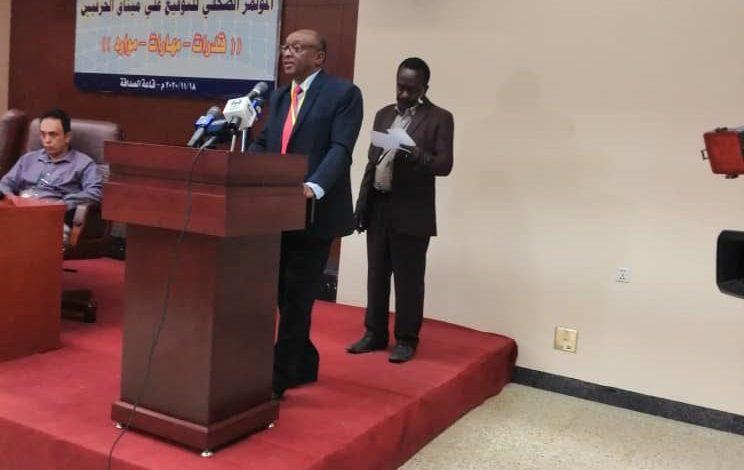 الاعلان عن ميلاد تجمع الحرفيين السودانيين