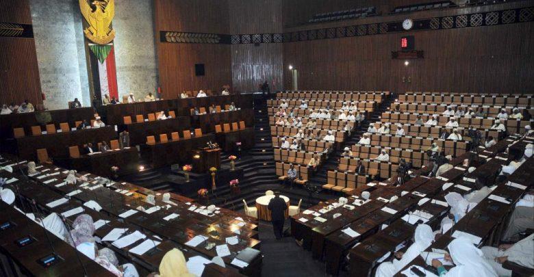 الحرية والتغيير تعلن تأجيل تشكيل البرلمان حتى هذا الموعد