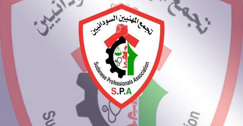 """تجمع المهنيين يعلن """"التصعيد"""" ضد السلطة الانتقالية"""