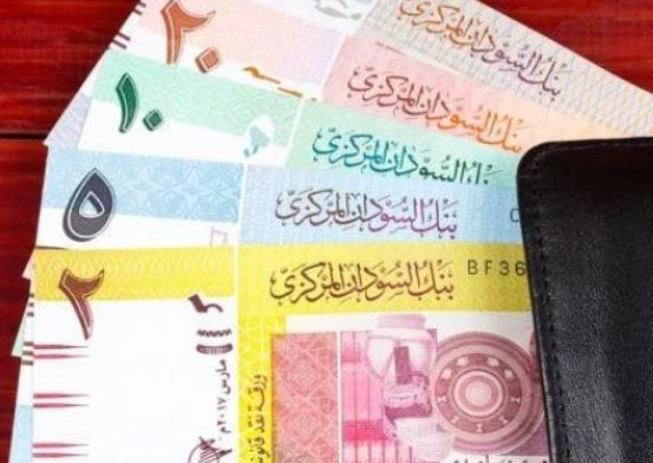تحديد النصاب الشرعي لزكاة المال للعام 2021 في السودان