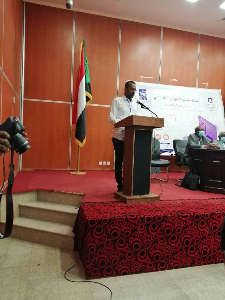 إنطلاقـ أعمال منتدى شباب السودان الاقتصادي اليوم