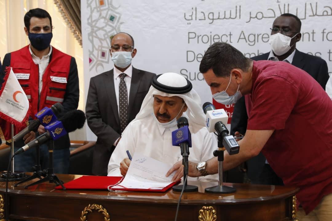 اتفاقية ثلاثيةبين الهلال الاحمر القطري والسوداني والاتحاد الدولى