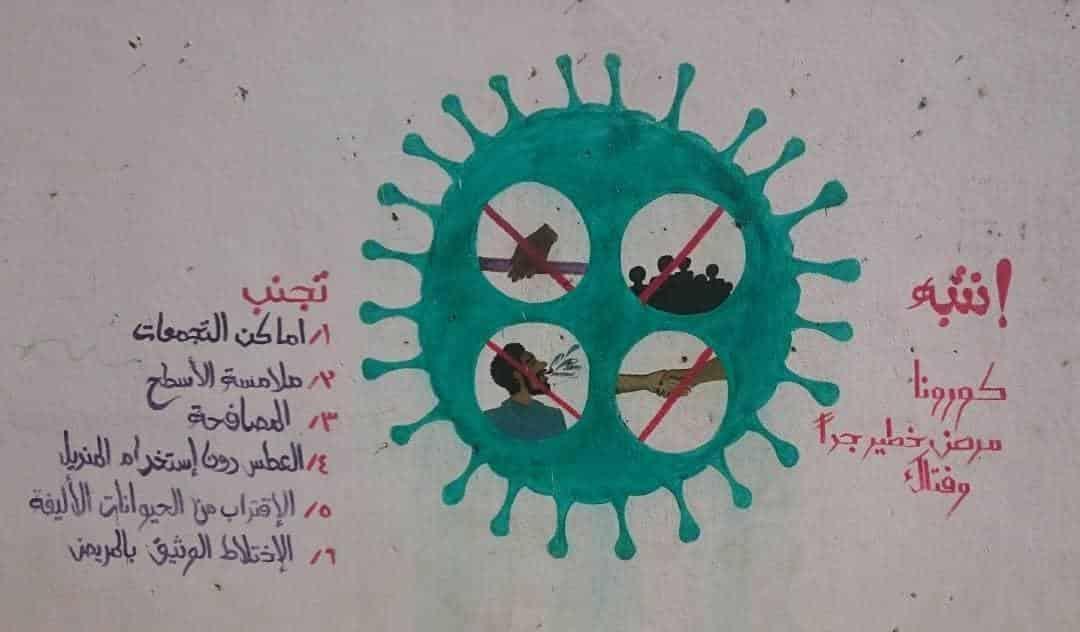 39 حالة وفاة في الموجة الثانية لكورونا في سنار