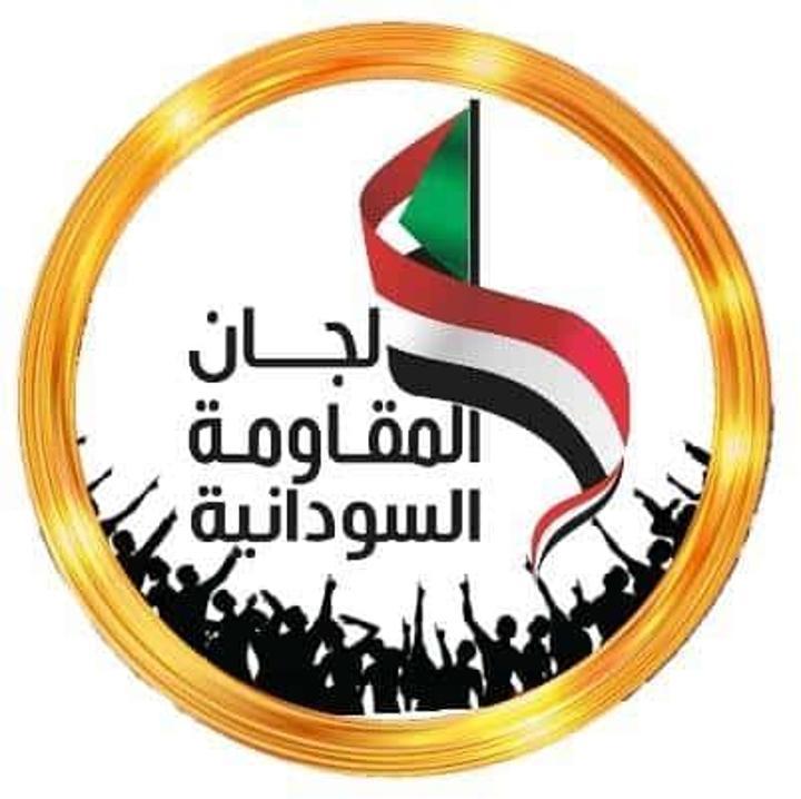 اختفاء (و د عكر ) عضو لجان مقاومة الجريف شرق