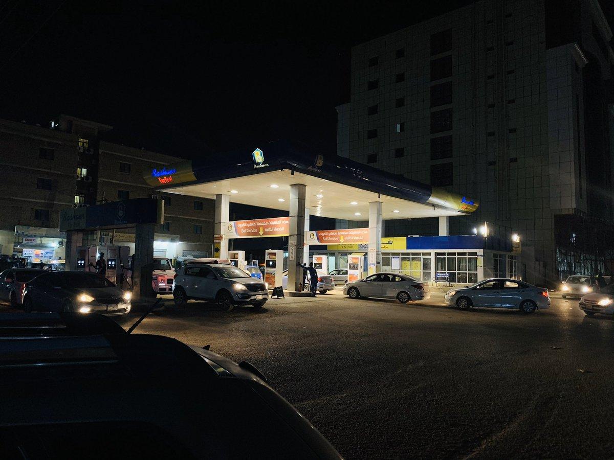 خبراء اقتصاديون يحذرون من كارثة جراء زيادة اسعار المواد البترولية..