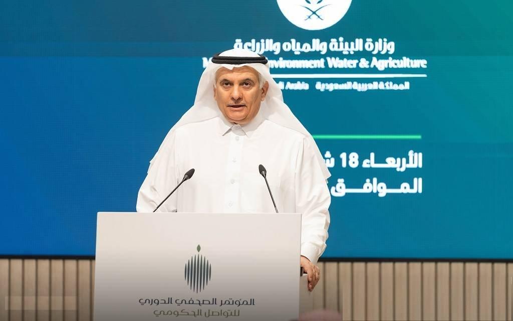 توجيهات من حكومة المملكة السعودية بالاستثمار في الطاقة والبنى التحتية والزراعة والاتصالات في السودان