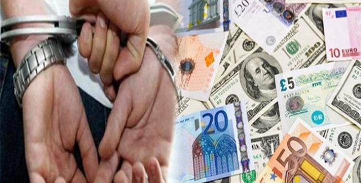 توقيف أجانب يتاجرون في العملة بالسوق الموازي