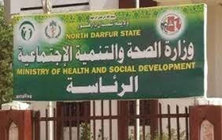 الصحة شمال دارفور :الكبد الفيروسي مستوطناً في الولاية